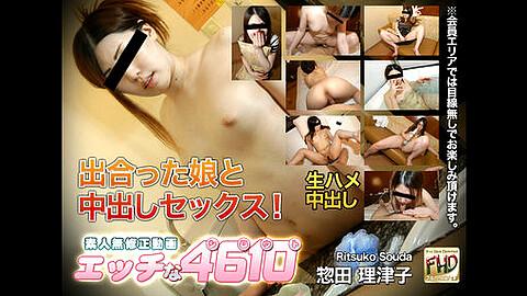 ritsuko-harada sex