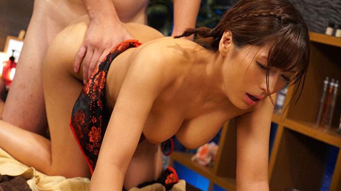 Hoshino Nami