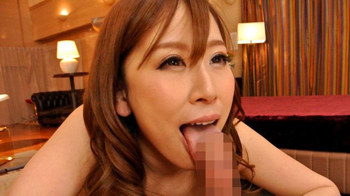 Yuria Sonoda