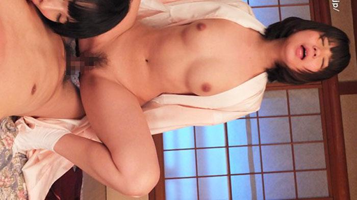 Aoi Koharu