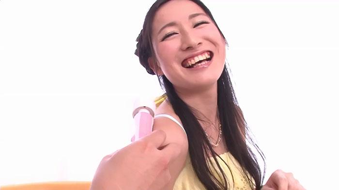 Mikuri Yune